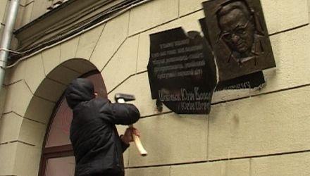 Розбиття дошки Шевельова / Фото: mediaport.ua