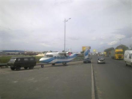 ДТП і літак / Фото : kp.ua