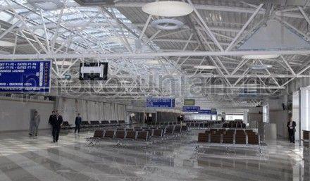 Терминал F аэропорта Борисполь
