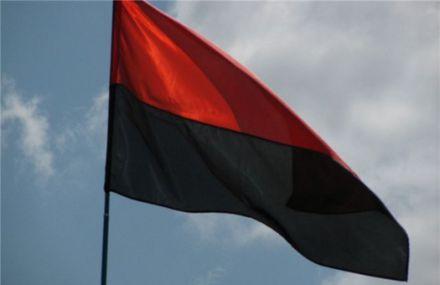 Флаг УПА / Фото: tsn.ua