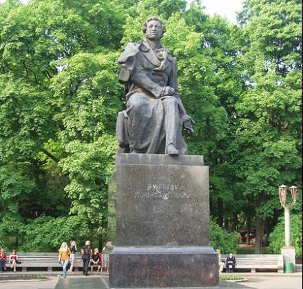 Парк Пушкіна, пам`ятник Пушкіну / Фото: Вікіпедія / IgorTurzh
