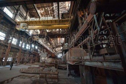 Фото: Запорожский завод ферросплавов