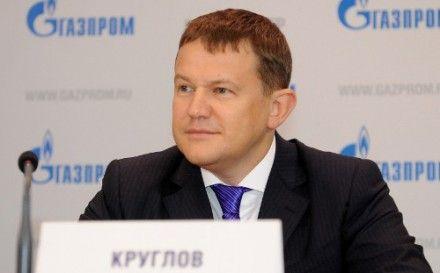 Андрей Круглов: Мы не видим со своей стороны положительной динамики / Фото: Газпром