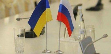 Ukraine, Russia