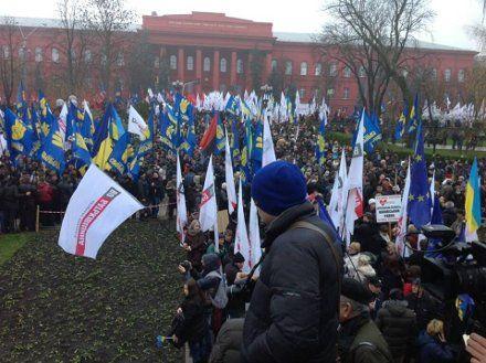 Євромайдан Киев / Фото: Фейсбук Виталий Уманец