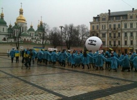 Мітинг проти євроінтеграції / Фото: Тиждень.юа