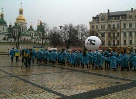 Митинг против евроинтеграции / Фото: Тиждень.юа