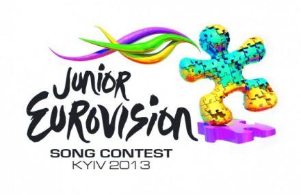 У Києві проходить дитяче Євробачення-2013
