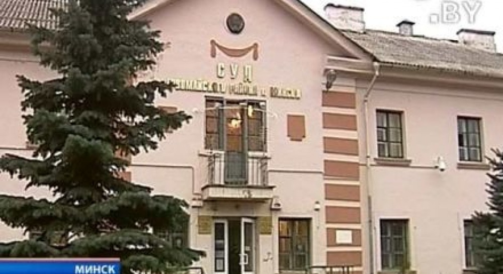 суд первомайского района