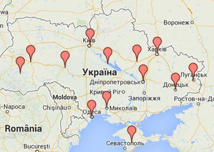 12 облсоветов и ВР Крыма соберутся на внеочередные сессии