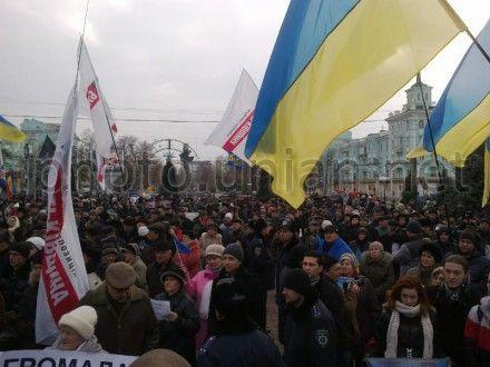Евромайдан Луганск