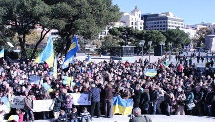 Митинг в Мадриде / фото: Фейсбук Катерина Паланская