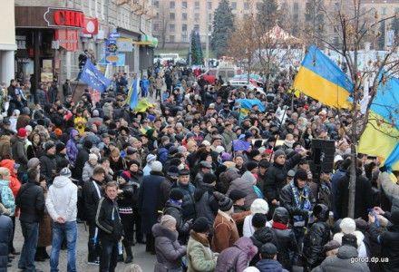 Евромайдан Днепропетровск
