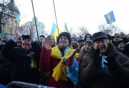 Евромайдан Львов