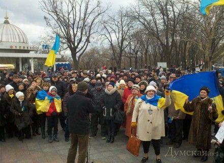Евромайдан в Одессе / Фото: Думская.нет