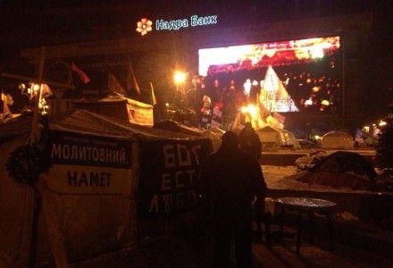 На Майдане сейчас читают молитву, фото Mykhailyna Skoryk