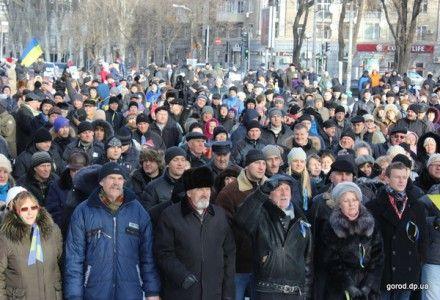 Шествие в поддержку народного вече в Днепропетровске / Фото: gorod.dp.ua