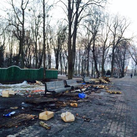 Маріїнський парк / Фото: Сергій Гайдай / Facebook
