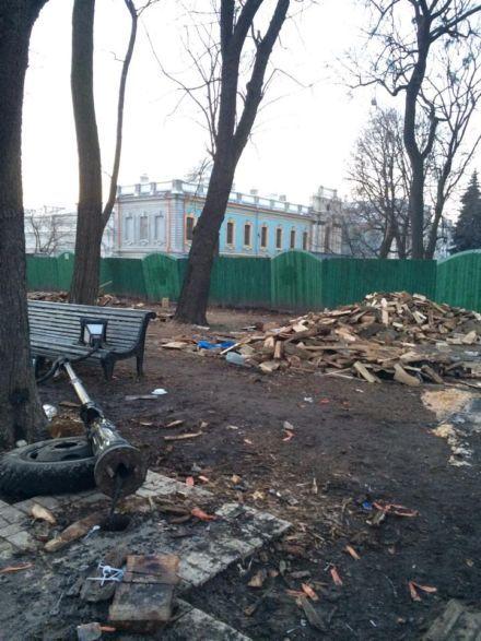 Мариинский парк / Фото : Сергей Гайдай / Facebook