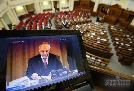 Прямая трансляция депутатского заседания большинства