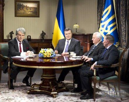 Виктор Ющенко, Виктор Янукович, Леонид Кравчук и Леонид Кучма