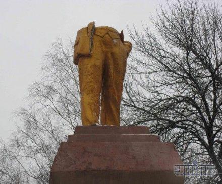 Разбитый памятник Ленину