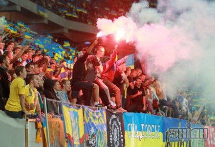 Болельщики Национальной сборной Украины по футболу