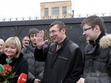 Юрий Луценко с семьей