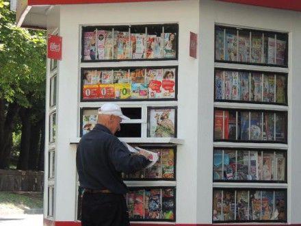 Київ проти зменшення кількості точок з продажу друкованих видань / Фото : ogo.ua