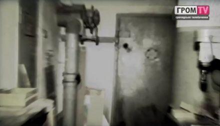 Активист утверждает, что его пытали в подвале / Скриншот из сюжета