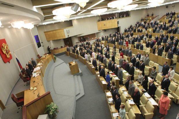 Депутаты российской Госдумы очень обтекаемо расшифровывают собственные законы / Wikipedia