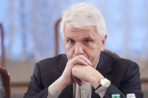 Литвин закликав Раду зібратися