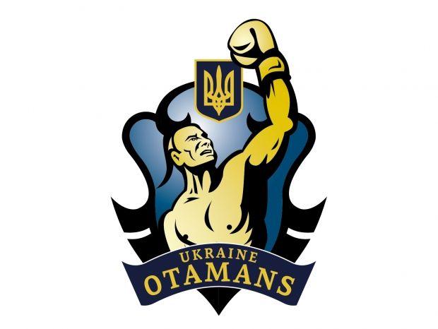 Украинские атаманы / otamans.com