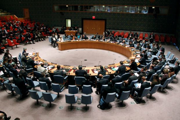 Совет Безопасности ООН / оон