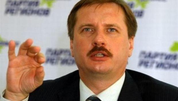 Taras Chornovil / lenta-ua.net