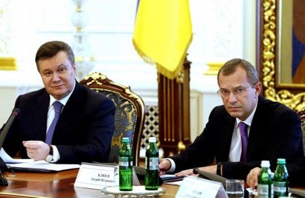 Янукович Клюев