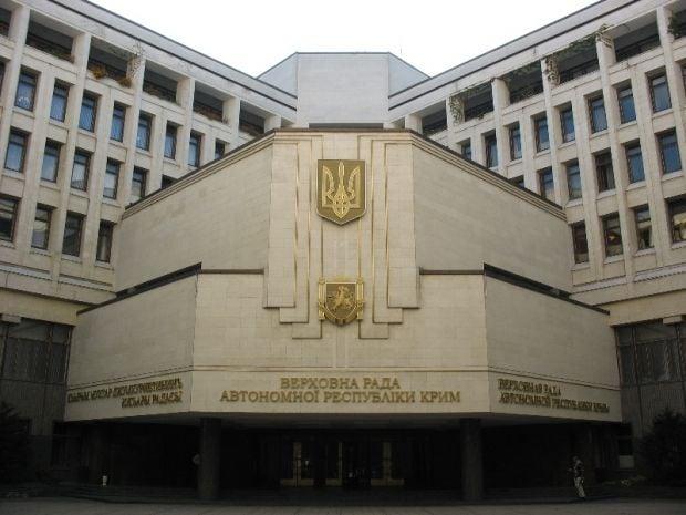 Рада Криму прийняла декларацію про незалежність