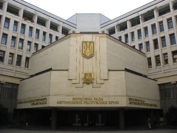 Верховная Рада Крыма может попросить защиты у России