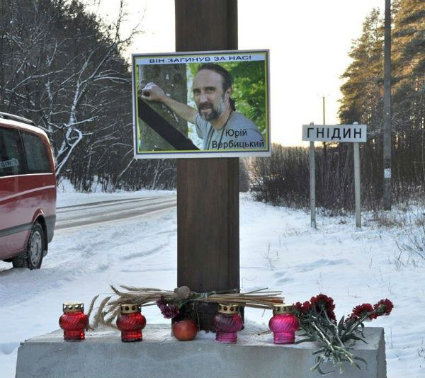 Юрия Вербицкого после похищения нашлимертвым / Фото / Евромайдан – EuroMaydan