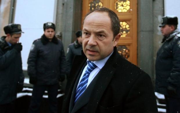Сергей Тигипко исчез