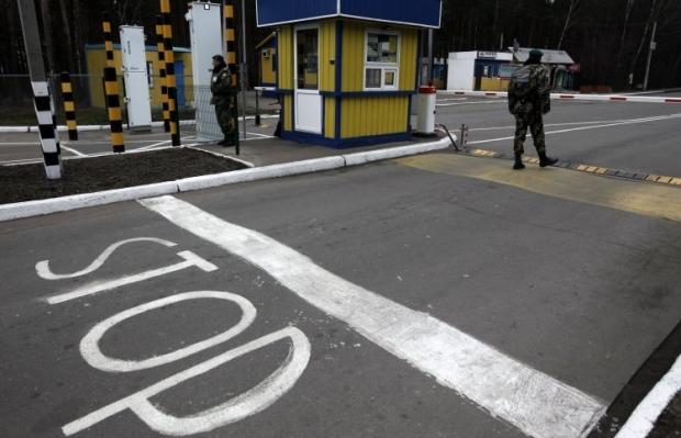 Международный пункт пропуска Сеньковка
