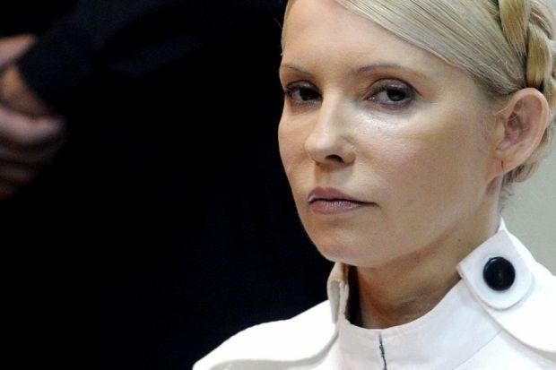 Юлия Тимошенко / lenta-ua.net