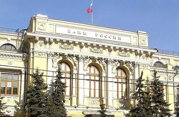ЦБ России решил исправить ошибку с повышением ключевой ставки / ru.wikipedia.org