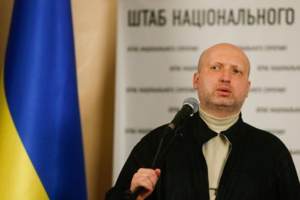 Турчинова избрали главой Верховной Рады