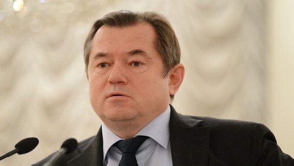 Глазьеву не нравится Соглашение Украины с ЕС / hvylya.org