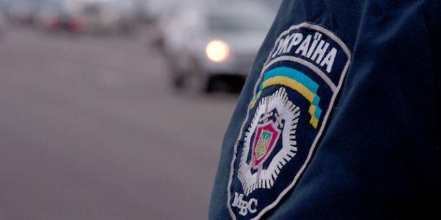 Сменили руководство донецкой милиции