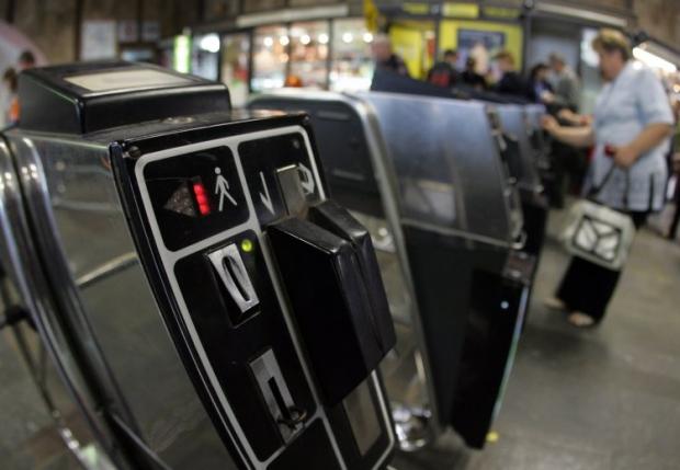 До конца мая текущего года эта опция будет доступна на всех станциях столичной подземки / Фото УНИАН