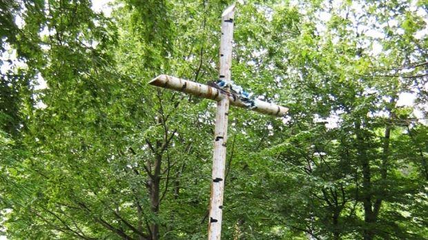 Пам'ятний хрест воїнам УПА / radio24.ua