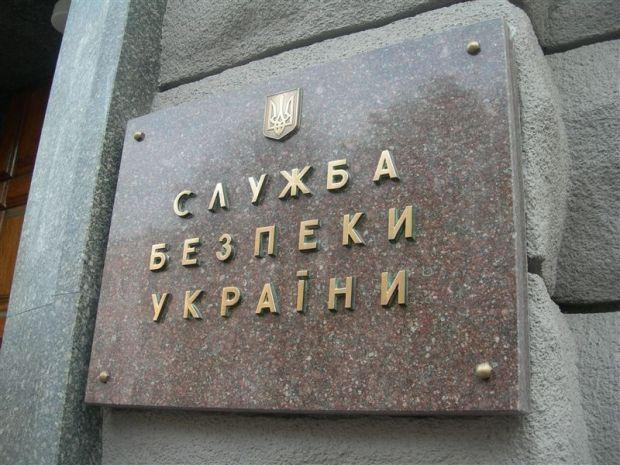 Сотрудники СБУ поймали диверсанта из России