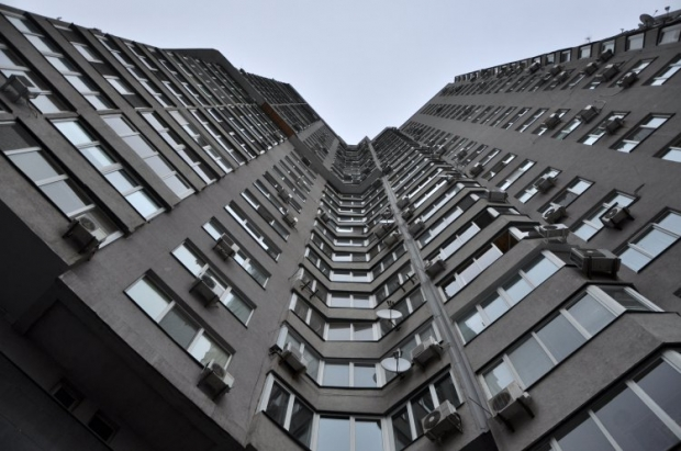 Налог на недвижимость начал действовать с 2014 года